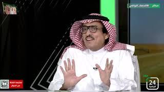 محمد الدويش : حمدالله أصبح عنوان للفوضى والعبث داخل الملعب