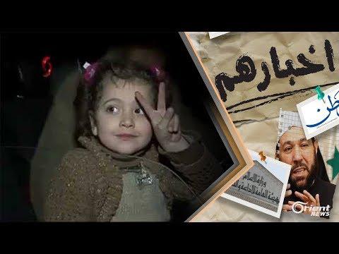 الطفلة جودي: كذبة إعلام الأسد المتغيرة من قناة إلى قناة،وعارف الطويل يبكي!