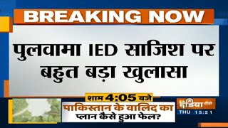 Over 400 CRPF personnel were target of JeM; Vijay Kumar, IGP Kashmir reveals terror plan - INDIATV