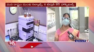 GMC Microbiology HOD Nagamani F2F Over New Variants Sample Testing | Hyderabad | V6 News - V6NEWSTELUGU