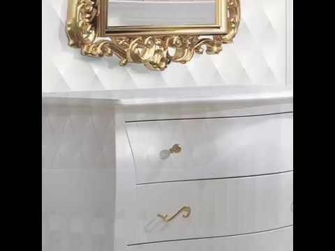 Natart Allegra Gold Collection