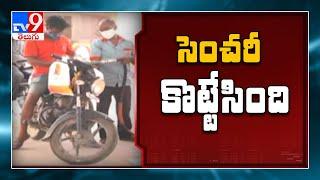 Petrol price cross ₹100 mark in Telugu states - TV9 - TV9