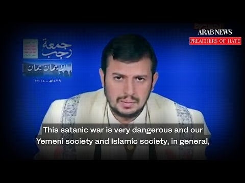 Houthi leader claims the West wages war on Islam