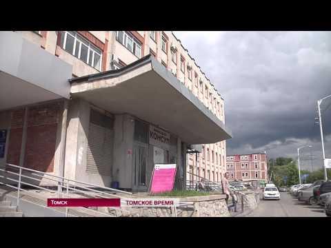 Более двух тысяч старшеклассников Томска устроились на работу