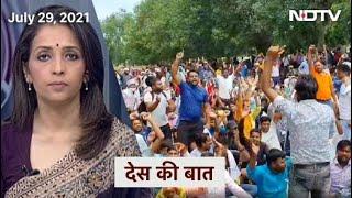 Des Ki Baat: Uttar Pradesh में करीब 5,000 सरकारी एंबुलेंस ठप, हड़ताल पर गए कर्मचारी - NDTVINDIA