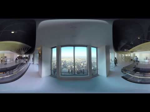 OUE Skyspace - 360 degree view