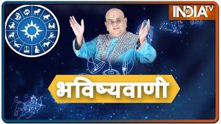 Acharya Indu Prakash reveals how May 28, 2020 will treat you - INDIATV