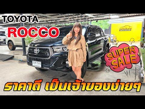 รีวิว-รถมือสอง-Toyota-ROCCO-รา