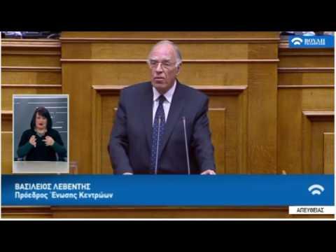 Β. Λεβέντης / Βουλή, Επίκαιρη Ερώτηση στον Α. Τσίπρα / 24-2-2017