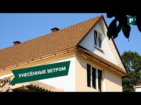 Каменный дом в Новороссийске // FORUMHOUSE