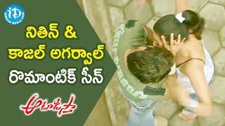 Nithiin backslashu0026 Kajal Aggarwal Love Scene | Aatadista Movie Scenes | Kajal Aggarwal | Naga Babu - IDREAMMOVIES