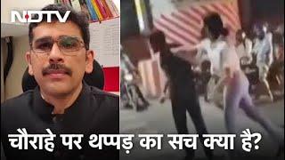 #ArrestLucknowGirl: पहले असलियत तो जान लीजिए | इशारों इशारों में Sanket Upadhyay के साथ - NDTVINDIA