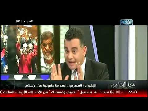 الإخوان: المصريون أبعد ما يكونوا عن الإسلام