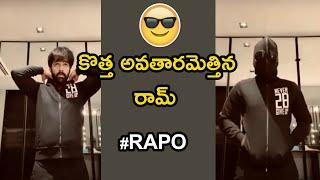 Hero Ram Pothineni New look | Ram Pothineni New Stylish Movie look - RAJSHRITELUGU