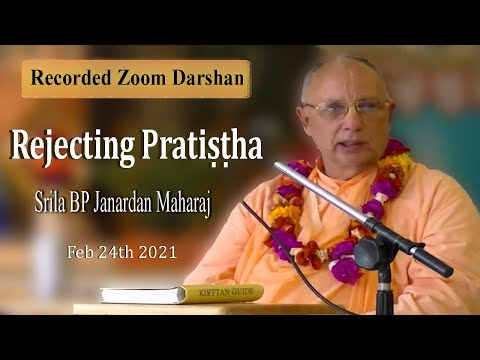 Rejecting Pratiṣṭha