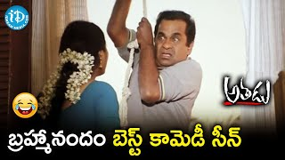 Brahmanandam Best Comedy Scene | Athadu Movie Scenes | Mahesh Babu | Trisha | Trivikram - IDREAMMOVIES