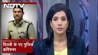Good Morning India: Rakesh Asthana Delhi के नए Police Commissioner - NDTVINDIA