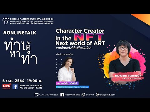 Character-creator-in-the-NFT,-