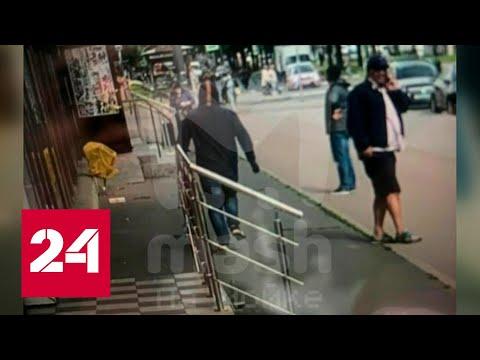 В Петербурге вооруженный мужчина похитил из банка 4 миллиона рублей