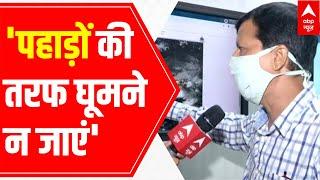 Monsoon 2021: For how many days will Delhi witness rain? - ABPNEWSTV