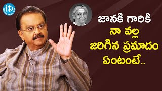 SP Balasubrahmanyam Shares A Scary Incident with Singer S Janaki | Remembering The Legend - SPB - IDREAMMOVIES