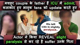 Yeh naamcheen couple ke pita hai ICU mei admit; share kiya unka health update fans ke aage   - TELLYCHAKKAR