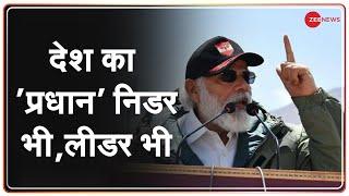 हर चुनौती को मात देने वाले India के निडर Leader हैं PM Modi, देखिए ये खास Report - ZEENEWS