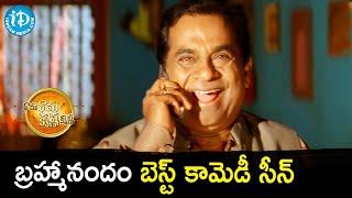 Brahmanandam Best Comedy Scene   Rama Rama Krishna Krishna Movie Scenes   Ram   Arjun   Dil Raju - IDREAMMOVIES