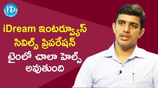 iDream Interviews helped me during my preparation - UPSC 77th Rank Holder Katta Ravi Teja - IDREAMMOVIES