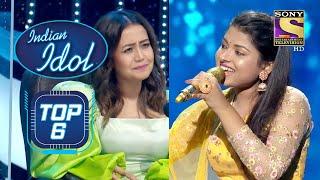 देखिए Arunita के कुछ Finale Worthy Performances   Indian Idol   Top 6 - SETINDIA