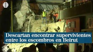 Un equipo de rescate chileno desplazado a Beirut descarta hallar vida entre los escombros
