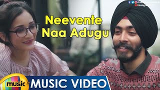 Neevente Naa Adugu | Telugu Music Video | Jaskaran Singh | Rupali Sharma | Latest Telugu Songs 2020 - MANGOMUSIC