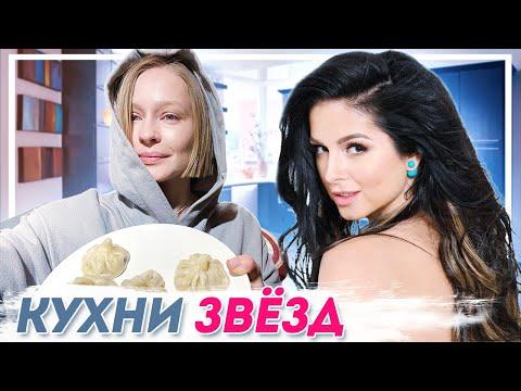 Кухни российских знаменитостей: как живут Юлия Барановская, Юлия Пересильд, Певица Нюша