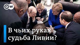 Меркель нужна помощь
