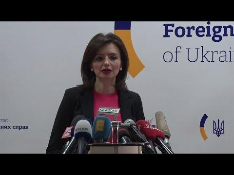 Брифінг в МЗС України, 26 січня 2017 року