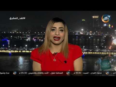الأيادي الناعمة | لقاء خاص مع الفنانة مروى خالد.. الحلقة الكاملة (23 أكتوبر)