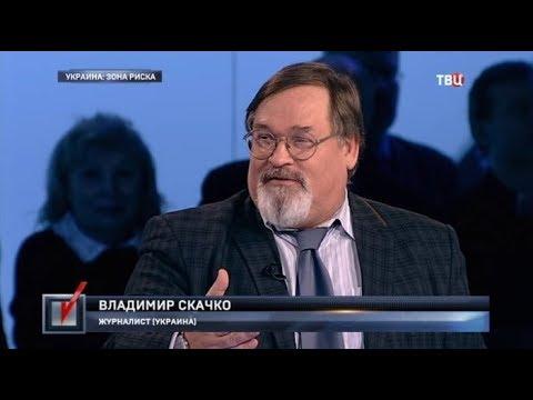 Украина: зона риска. Право голоса