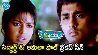 Siddharth backslashu0026 Amala Paul Breakup Scene | Love Failure Movie Scenes | Thaman S | iDream Movies - IDREAMMOVIES