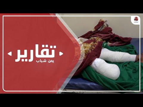 نعمة علي .. شاهد آخر على الإرهاب الحوثي