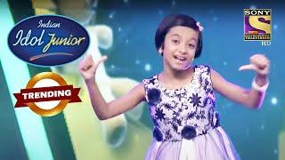 'Lazy Lad' पर Ranita ने दिया Iconic Performance   Indian Idol Junior   Trending - SETINDIA