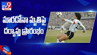 'What Killed Diego Maradona' ? - TV9 - TV9