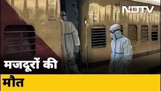 Varanasi: ट्रेन से मिले दो शव - NDTVINDIA