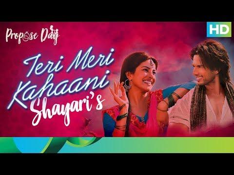 Back To Back Love Shayaris - Teri Meri Kahaani | Shahid Kapoor & Priyanka Chopra