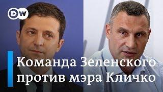Конфликт Кличко командой