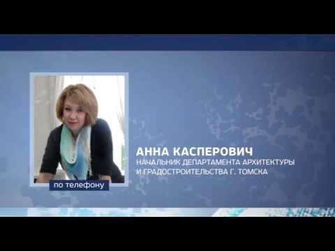 Делегация из Томска принимает участие в красноярском экономическом форуме «КЭФ 2016»