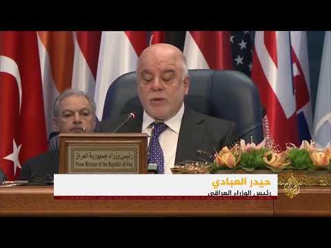 30 مليار دولار تعهدات دولية لإعمار العراق