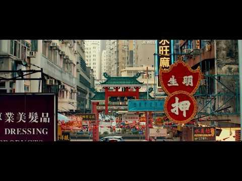 Perdiendo El Este - Tráiler Teaser 1 - Castellano HD