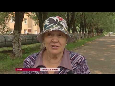 Выпуск новостей 19.07.2016