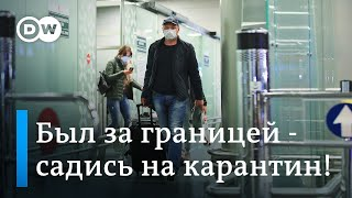 Как Москва защищается