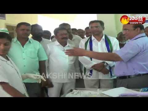 YSR 69th Birth Anniversary Celebrations at Srungavarapu kota in  Vizianagaram District